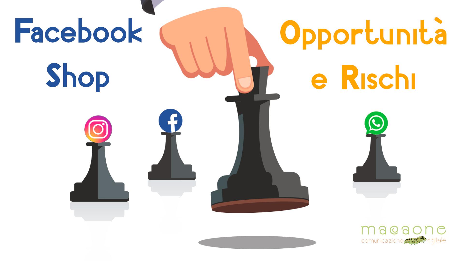 facebookshop-opportunitàerischi